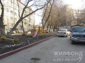 Квартиры,  Новосибирская область Новосибирск, цена 1 745 000 рублей, Фото