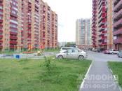 Квартиры,  Новосибирская область Новосибирск, цена 2 820 000 рублей, Фото