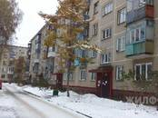 Квартиры,  Новосибирская область Новосибирск, цена 1 375 000 рублей, Фото