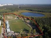 Земля и участки,  Московская область Балашиха, цена 306 000 000 рублей, Фото