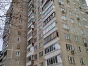 Квартиры,  Московская область Жуковский, цена 3 800 000 рублей, Фото