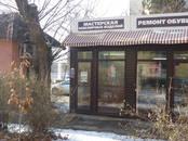 Другое,  Краснодарский край Краснодар, цена 36 000 000 рублей, Фото