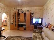 Квартиры,  Ханты-Мансийский AO Нижневартовск, цена 4 200 000 рублей, Фото