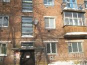 Квартиры,  Новосибирская область Новосибирск, цена 3 049 000 рублей, Фото