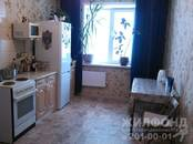 Квартиры,  Новосибирская область Новосибирск, цена 1 999 000 рублей, Фото