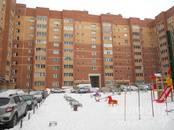 Квартиры,  Новосибирская область Новосибирск, цена 4 830 000 рублей, Фото