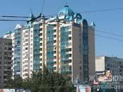 Квартиры,  Новосибирская область Новосибирск, цена 9 750 000 рублей, Фото