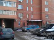 Квартиры,  Новосибирская область Новосибирск, цена 7 850 000 рублей, Фото