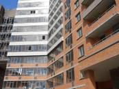 Квартиры,  Новосибирская область Новосибирск, цена 2 119 000 рублей, Фото