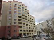 Квартиры,  Новосибирская область Новосибирск, цена 1 753 000 рублей, Фото