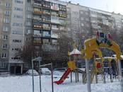 Квартиры,  Новосибирская область Новосибирск, цена 3 065 000 рублей, Фото