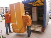 Перевозка грузов и людей Бытовая техника, вещи, цена 30 р., Фото