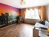 Квартиры,  Республика Башкортостан Уфа, цена 2 680 000 рублей, Фото