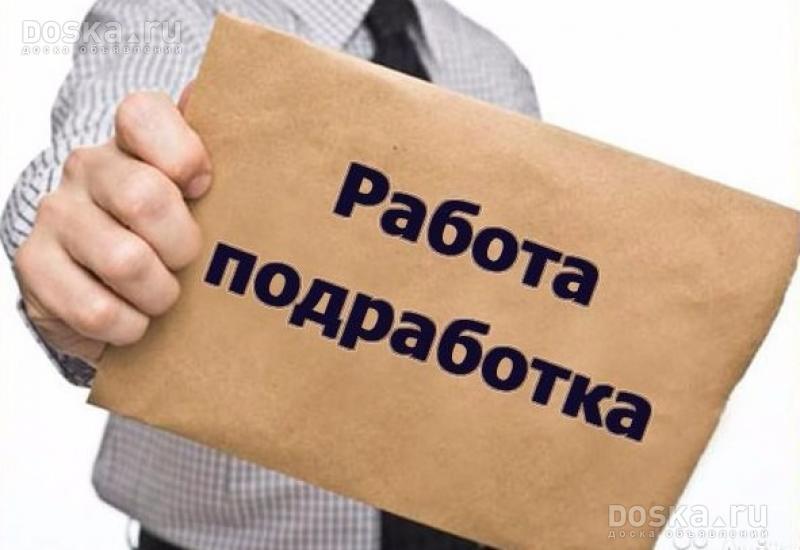 духи Молекула офисный водитель вакансии в санкт-петербурге от прямых работодателей (задание лингвистическую