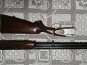 Охота, рыбалка,  Оружие Охотничье, цена 103 000 рублей, Фото