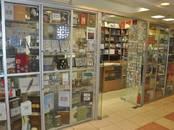 Магазины,  Санкт-Петербург Невский проспект, цена 92 750 рублей/мес., Фото