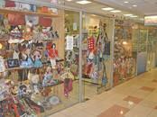 Магазины,  Санкт-Петербург Невский проспект, цена 87 500 рублей/мес., Фото