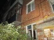 Квартиры,  Московская область Серпуховский район, цена 1 750 000 рублей, Фото