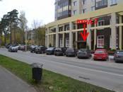 Другое,  Московская область Пушкино, цена 121 760 рублей/мес., Фото