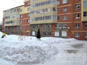 Квартиры,  Новосибирская область Новосибирск, цена 4 060 000 рублей, Фото