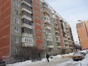 Квартиры,  Ярославская область Ярославль, цена 1 300 000 рублей, Фото