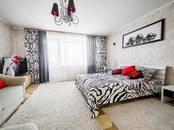 Квартиры,  Москва Митино, цена 15 000 рублей/мес., Фото