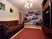 Квартиры,  Тюменскаяобласть Тюмень, цена 12 000 рублей/мес., Фото