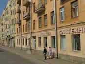 Квартиры,  Санкт-Петербург Выборгская, цена 12 000 рублей/мес., Фото