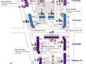 Квартиры,  Ленинградская область Всеволожский район, цена 2 470 000 рублей, Фото