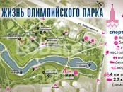 Квартиры,  Москва Юго-Западная, цена 920 000 y.e., Фото