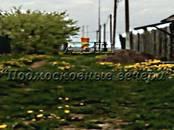Земля и участки,  Московская область Новорижское ш., цена 980 000 рублей, Фото