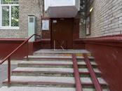 Квартиры,  Москва Аэропорт, цена 60 000 рублей/мес., Фото