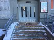 Квартиры,  Москва Выхино, цена 7 700 000 рублей, Фото