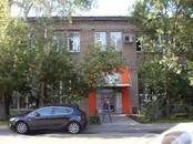 Здания и комплексы,  Москва Перово, цена 55 246 600 рублей, Фото