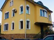 Дома, хозяйства,  Краснодарский край Сочи, цена 19 000 000 рублей, Фото