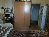 Квартиры,  Новосибирская область Новосибирск, цена 709 000 рублей, Фото