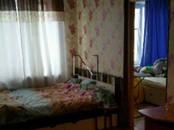 Квартиры,  Москва Новоясеневская, цена 10 000 000 рублей, Фото