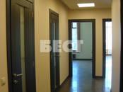 Офисы,  Москва Крылатское, цена 73 000 000 рублей, Фото