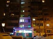 Квартиры,  Москва Нахимовский проспект, цена 8 300 000 рублей, Фото