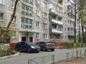 Квартиры,  Московская область Подольск, цена 2 700 000 рублей, Фото