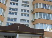 Квартиры,  Краснодарский край Анапа, цена 3 800 000 рублей, Фото