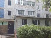 Квартиры,  Краснодарский край Анапа, цена 6 300 000 рублей, Фото