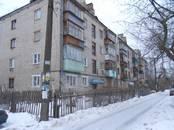 Квартиры,  Нижегородская область Нижний Новгород, цена 1 800 000 рублей, Фото