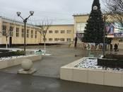 Квартиры,  Краснодарский край Другое, цена 1 300 000 рублей, Фото