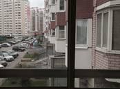 Квартиры,  Московская область Ленинский район, цена 7 900 000 рублей, Фото