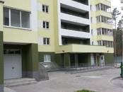 Квартиры,  Московская область Раменское, цена 2 550 000 рублей, Фото