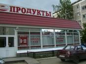 Другое,  Свердловскаяобласть Екатеринбург, цена 16 000 000 рублей, Фото