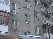Квартиры,  Москва Сходненская, цена 5 600 000 рублей, Фото