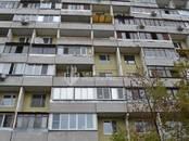 Квартиры,  Москва Царицыно, цена 4 950 000 рублей, Фото