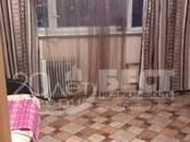 Квартиры,  Москва Петровско-Разумовская, цена 8 200 000 рублей, Фото
